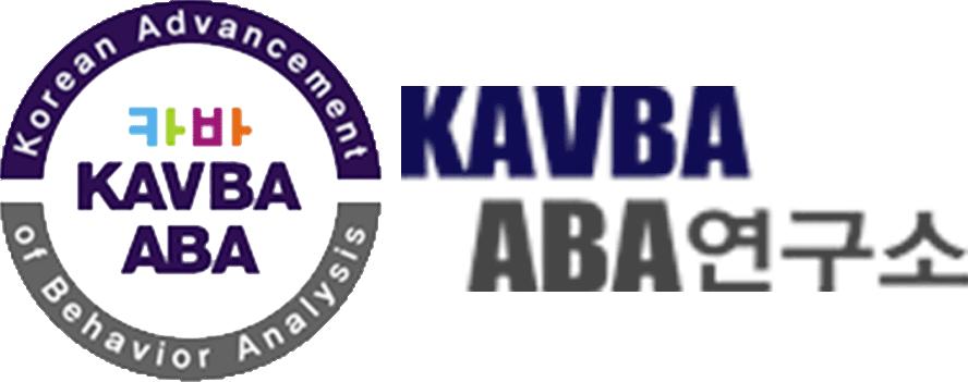 KAVBA ABA
